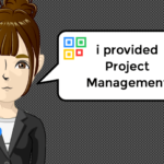 Project Management – 07/1/2020 9:21am